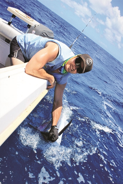 1770 fishing trip billfish